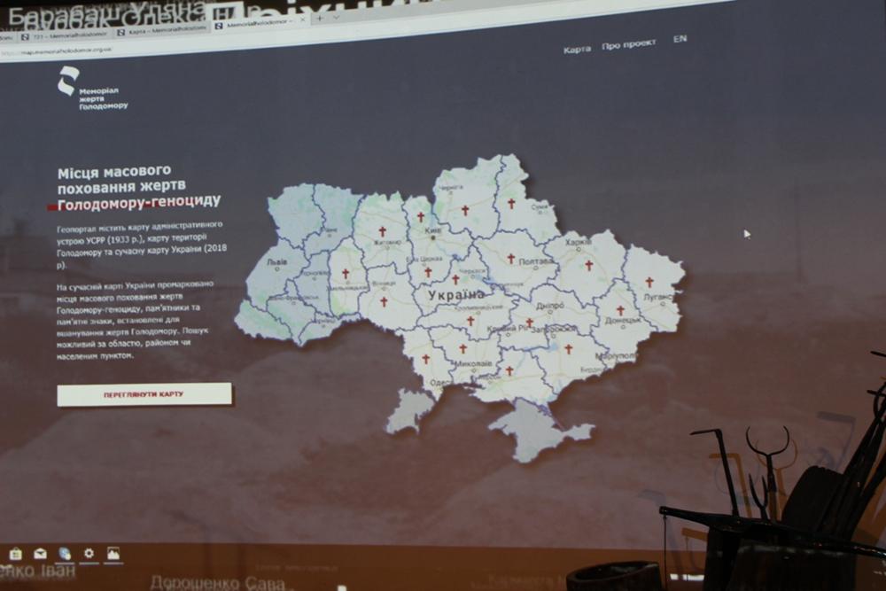 holodomormuseum.org.ua