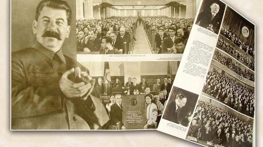 Колаж зі старих фото публікацій засідань пленуму ЦК та Сталіна