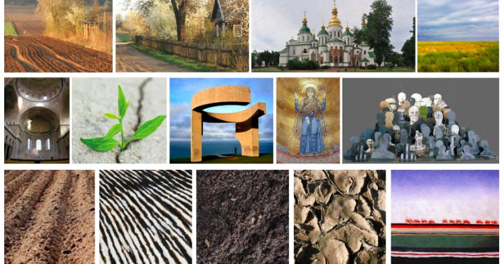 Колаж із фото різних куточків України