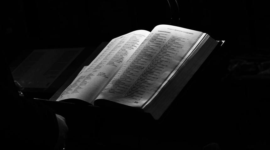 Розгорнута книга пам'яті на чорному фоні