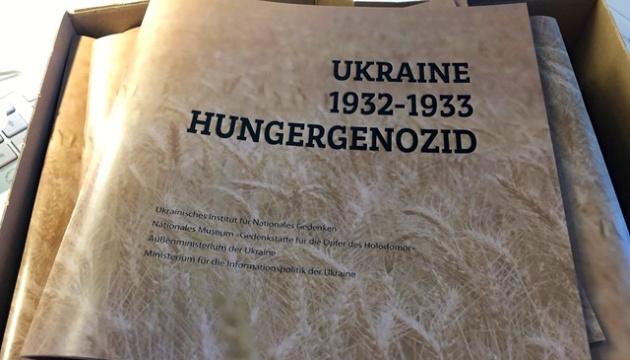 Титульний лист петиції про визнання голодомору