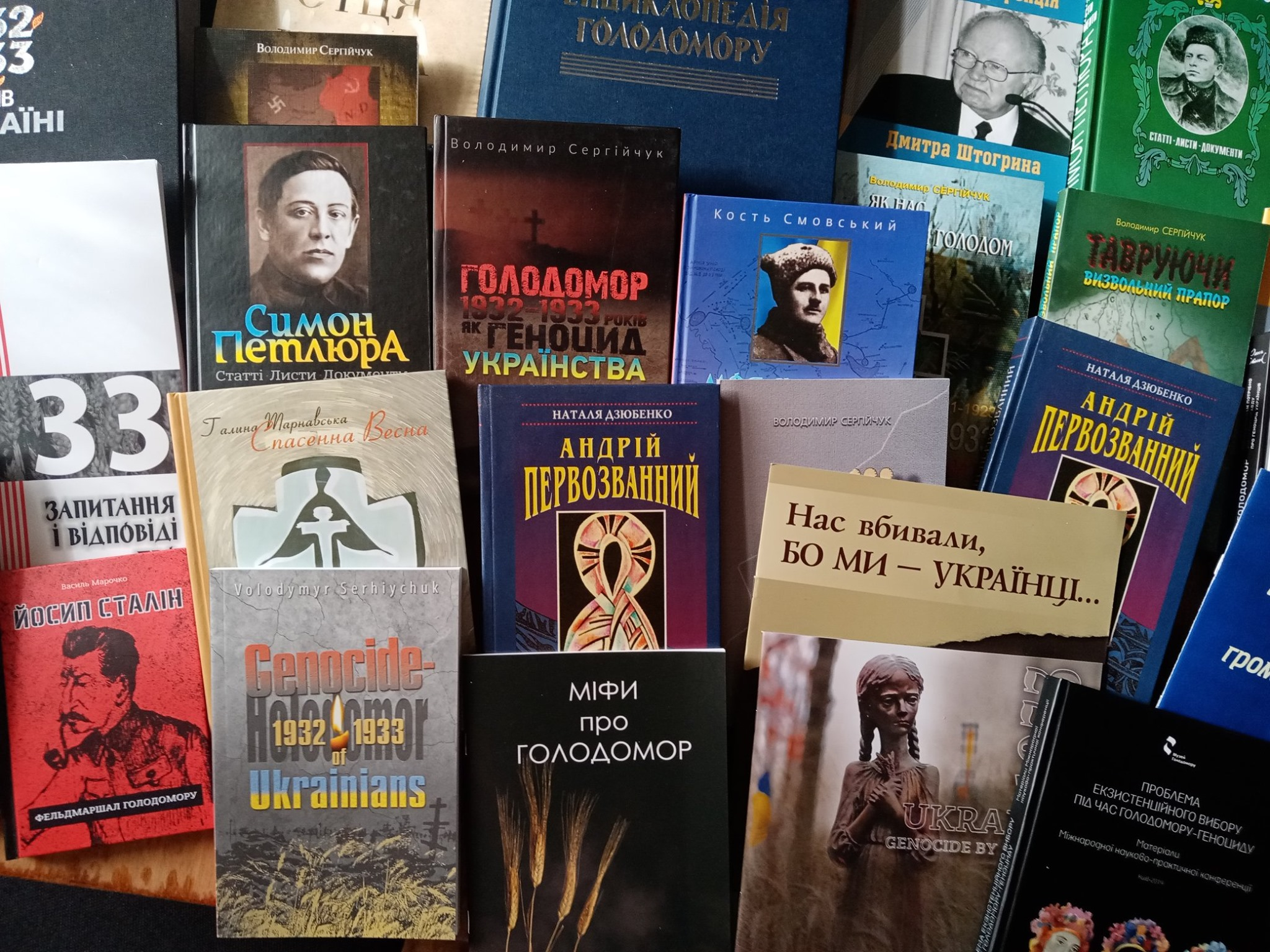 Обкладинки різних книг