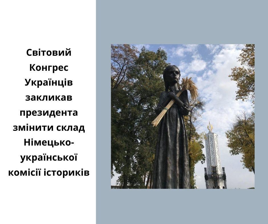 Фрагмент музейного комплексу - дівчинка з колосками
