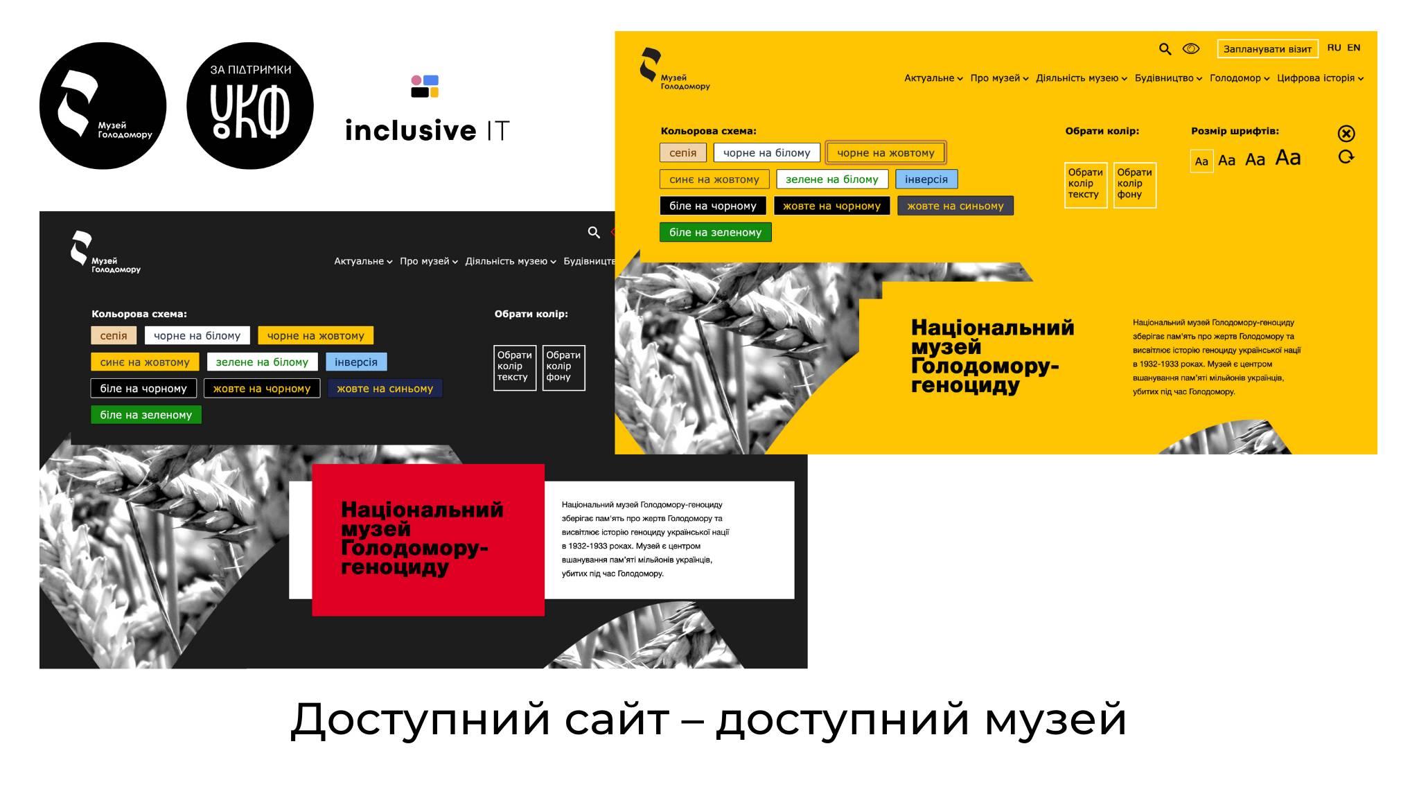 Printscreen of adapted website.