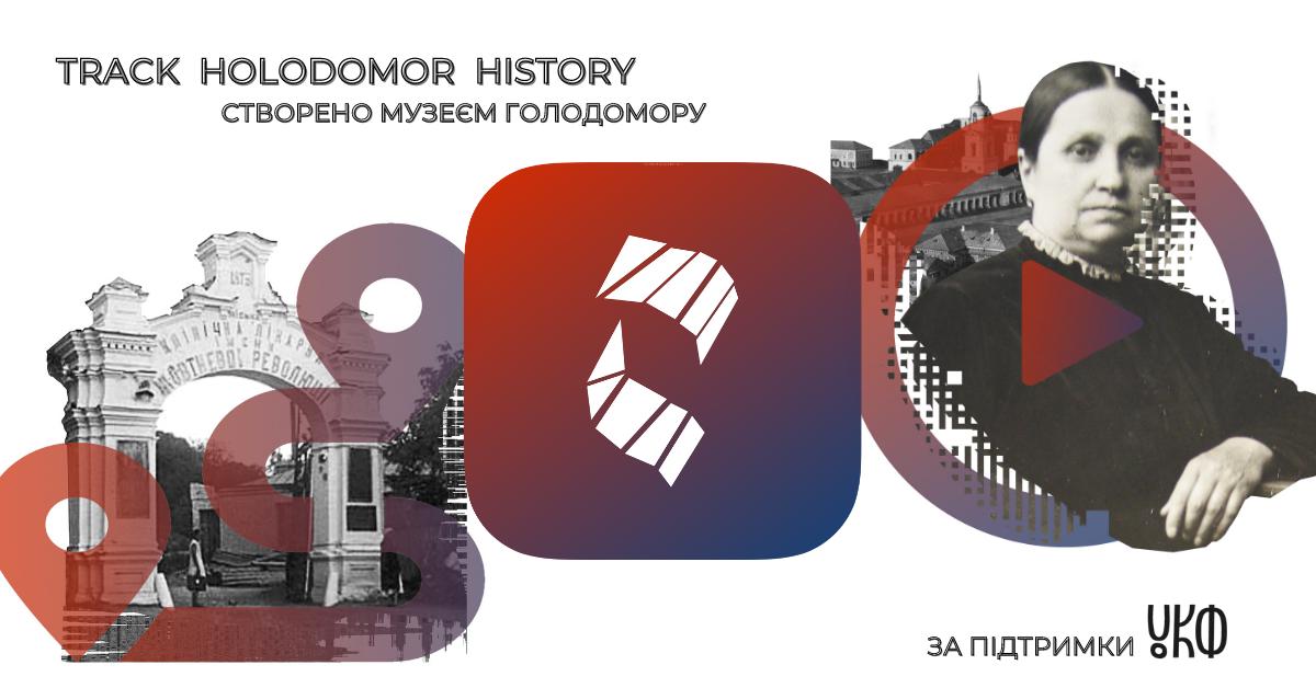 Архівне фото старої вулиці Києва