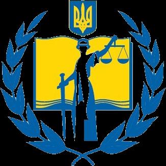 Національна академія правових наук (м. Харків)