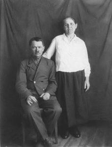 П.Петренко з дружиною на засланні. 1949 р.