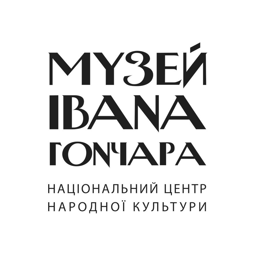 Національний центр народної культури «Музей Івана Гончара»