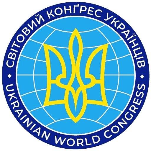Ukrainian World Congress – Свiтовий Конґрес Українців