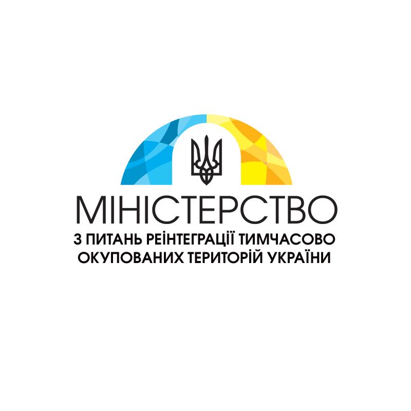 Міністерство з питань реінтеграції тимчасово окупованих територій України